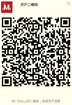 微信图片_20200418173910.png